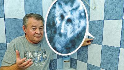 Εμφανίσθηκε ο Σατανάς στο μπάνιο τους