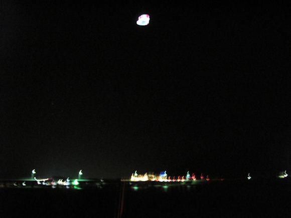 UFO πάνω από την Osaka της Ιαπωνίας
