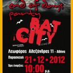 Το… τελευταίο party του κόσμου! – 21/12/2012, Αθήνα