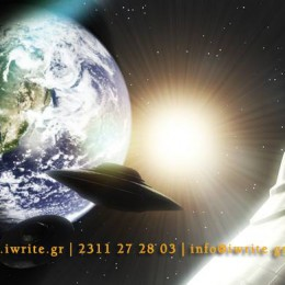88 Μύθοι & Αλήθειες: βιβλιοπαρουσίαση στις 20 Δεκεμβρίου στη Θεσ/νίκη!