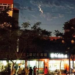 Παράξενο UFO προκάλεσε ανησυχία σε χιλιάδες κατοίκους της Κίνας