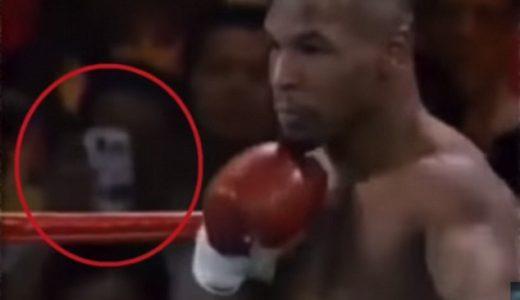 Χρονοταξιδιώτης παρευρέθηκε σε αγώνα του Tyson το 1995;
